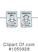 Wanted Clipart #1050928