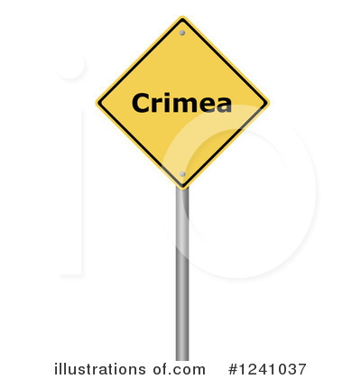 Sign Clipart #1241037 by oboy