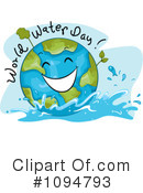 Water Clipart #1094793 by BNP Design Studio