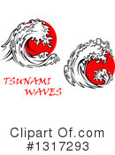 Wave Clipart #1317293 by Vector Tradition SM