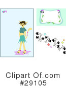 Web Design Clipart #29105 by bpearth