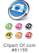 Royalty-Free (RF) web site buttons Clipart Illustration #81155