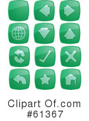 Website Icon Clipart #61367 by Kheng Guan Toh