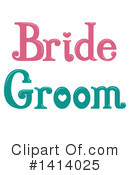 Wedding Clipart #1414025 by BNP Design Studio