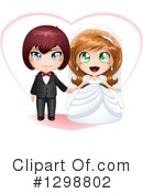 Wedding Couple Clipart #1298802 by Liron Peer