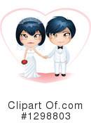 Wedding Couple Clipart #1298803 by Liron Peer