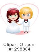 Wedding Couple Clipart #1298804 by Liron Peer