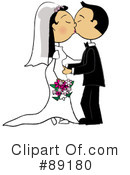 Royalty-Free (RF) wedding couple Clipart Illustration #89180