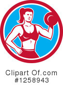 Weightlifting Clipart #1258943 by patrimonio