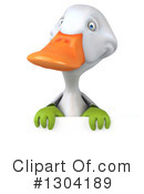 White Duck Clipart #1304189 by Julos