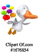 White Duck Clipart #1676854 by Julos