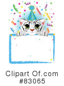 Royalty-Free (RF) White Tiger Clipart Illustration #83065