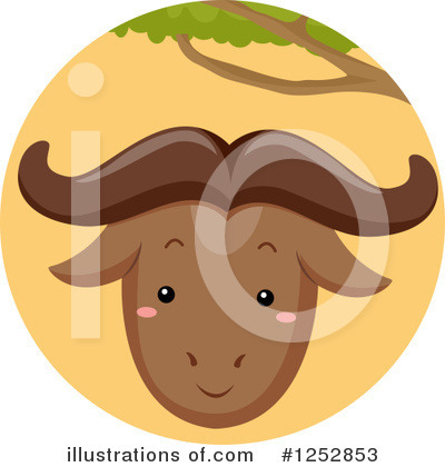 African Animals Clipart #1252853 by BNP Design Studio