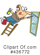 Window Cleaner Clipart #436772 by toonaday
