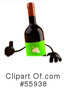 Wine Bottle Character Clipart #55938 by Julos