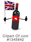 Wine Bottle Clipart #1345842