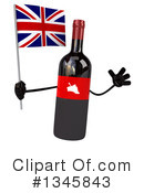Wine Bottle Clipart #1345843