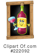 Wine Clipart #222092 by visekart