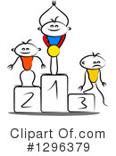 Winner Clipart #1296379 by Oligo