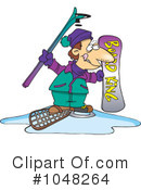 Winter Sports Clipart #1048264 by toonaday