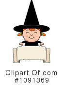 Witch Clipart #1091369 by Cory Thoman