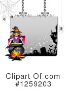 Witch Clipart #1259203 by merlinul