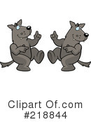 Wolf Clipart #218844 by Cory Thoman