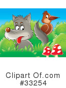 Royalty-Free (RF) Wolf Clipart Illustration #33254
