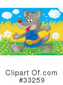 Royalty-Free (RF) Wolf Clipart Illustration #33259