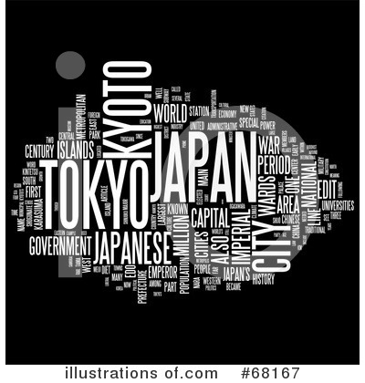 Japan Clipart #68167 by MacX