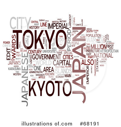 Japan Clipart #68191 by MacX