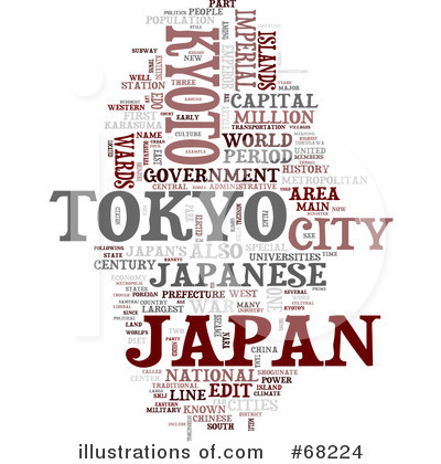 Japan Clipart #68224 by MacX