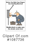 Work Safety Clipart #1087736 by djart