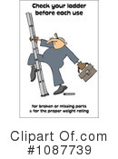 Work Safety Clipart #1087739 by djart