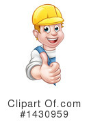 Worker Clipart #1430959 by AtStockIllustration