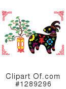 Year Of The Goat Clipart #1289296 by Cherie Reve