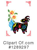 Year Of The Goat Clipart #1289297 by Cherie Reve