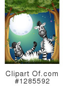 Zebra Clipart #1285592 by Graphics RF