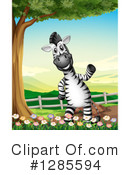 Zebra Clipart #1285594 by Graphics RF