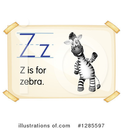 Zebra Clipart #1285597 by Graphics RF