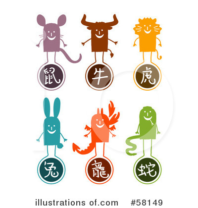 Royalty-Free (RF) Zodiac Clipart Illustration by NL shop - Stock Sample #58149