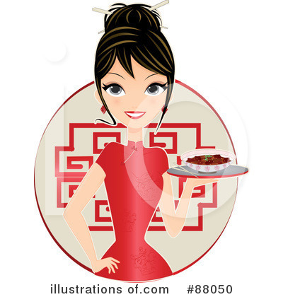 Waitress Clipart #88050 by Melisende Vector