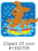 Astrology Dog Clipart #1302705 by Alex Bannykh