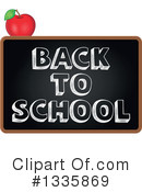 Back To School Clipart #1335869 by visekart