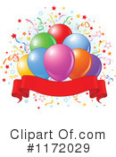 Balloons Clipart #1172029 by Pushkin