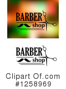 Barber Shop Clipart #1258969 by Vector Tradition SM