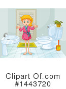 Bathing Clipart #1443720 by Graphics RF