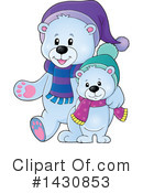 Bear Clipart #1430853 by visekart