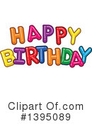 Birthday Clipart #1395089 by Liron Peer