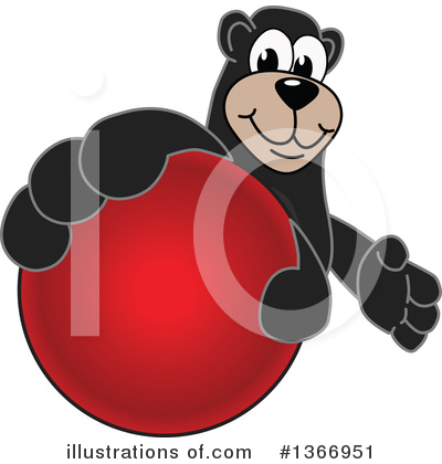 Dodgeball Clipart #1366951 by Toons4Biz